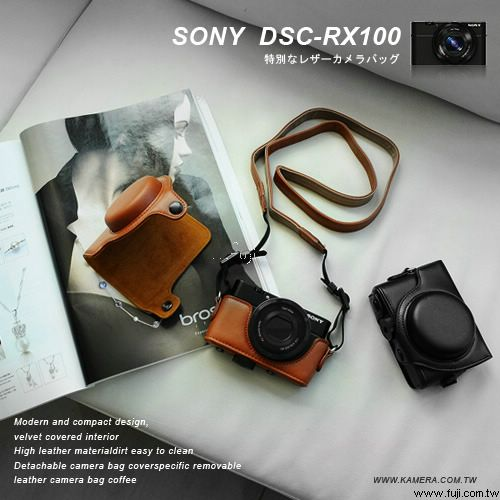 SONY用RX100皮質相機包-黑色(可拆式)(K-RX1-B)
