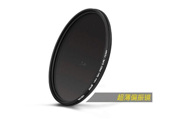 NISI耐司DUS Ultra Slim PRO 超薄雙面多層鍍膜UV鏡(82mm)(PRO-CPL82N)
