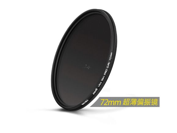 NISI耐司DUS Ultra Slim PRO 超薄雙面多層鍍膜UV鏡(72mm)(PRO-CPL72N)