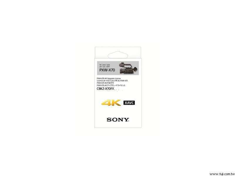 SONY原廠PXW-X70攝影機4K升級許可(CBKZ-X70FX)