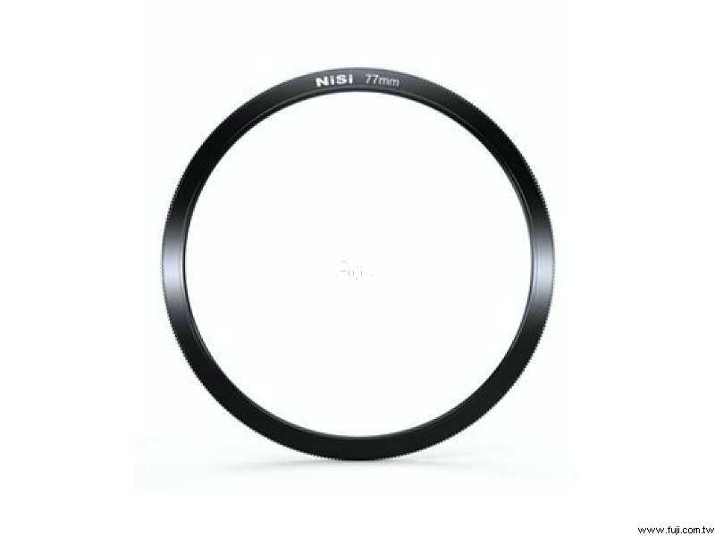 NISI耐司100mm系統濾鏡支架V5專用轉接環(77mm)(100V5-A77)