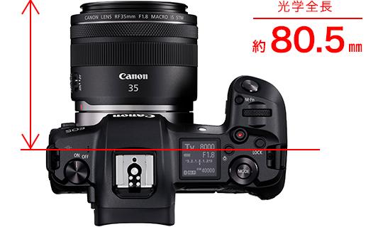 """光学å…ぴé•· ç´""""80.5mm"""