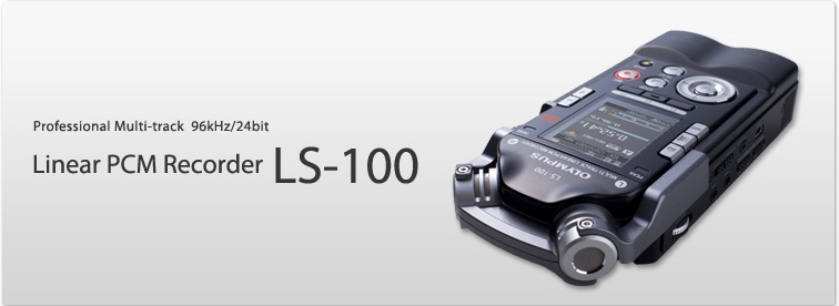 Professional Multi-track 96kHz/24bit Linear PCM Recorder LS-100
