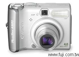 CANONPowerShot-A520數位相機(數位蘋果網)