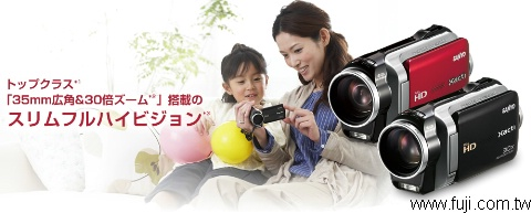 SANYOVPC-SH1數位相機(數位蘋果網)