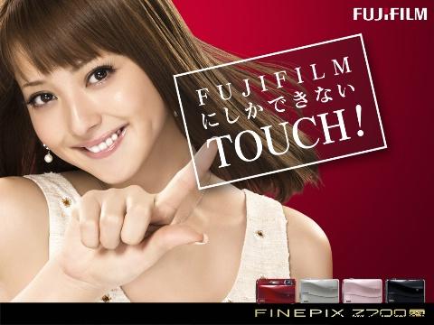 FUJIFILMFinePix-Z700EXR數位相機(數位蘋果網)