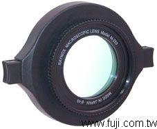 日製超近拍鏡頭(DCR-250)(DCR-250)