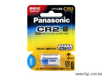 Panasonic國際牌CR2一次鋰電池(CR2)