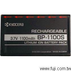 CONTAX原廠BP-1100S充電式鋰電池(FOR CONTAX U4R)(BP-1100S)