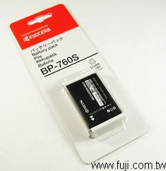 CONTAX 原廠BP-760S充電式鋰電池(for i4R)(BP-760S)