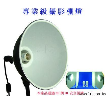 eBANK 九吋攝影燈具組(兩支,不含燈)(VL-9025)