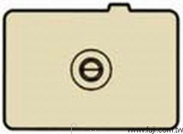 CANON原廠EC-B對焦屏(新裂像)(CANON-EC-B)