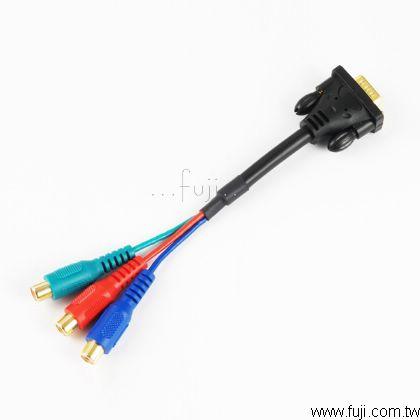 4吋VGA接頭-3RCA色差接頭專用轉接器(HDVGA )