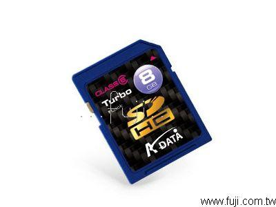 ADATA威剛8GB Turbo Series SDHC 2.0記憶卡(TurboSDHC8GB)