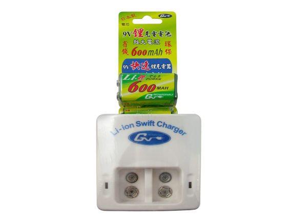 GN奇恩 9V充電式電池組(含鋰電池1顆與雙槽充電器)(GN9VA)