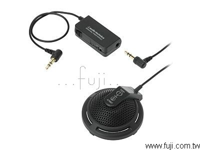 Audio-technica鐵三角AT-9921桌上型單聲麥克風(AT-9921)
