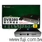 UPMOST 登昌恆 DVB380 數位電視盒 (DVB380)