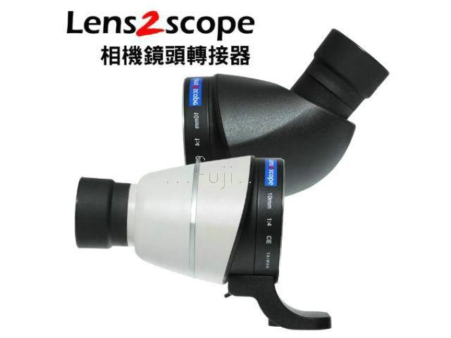 Lens2scope-C180 蝺刻?嚗�A9217
