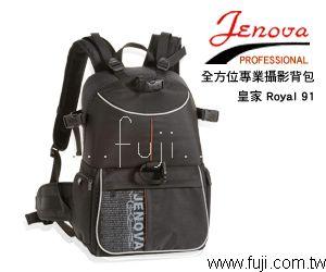 JENOVA吉尼佛ROYAL 91 皇家系列黑炫風包(內含雨套)(ROYAL 91)