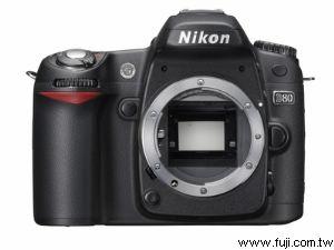 NIKON D80專業數位機身(不含鏡頭)