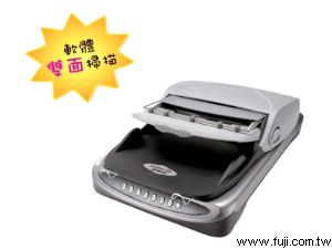 Microtek全友ScanMaker 5950SD文件掃描器(含自動進紙)