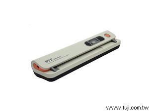 SVP攜帶式A4自動進紙掃描器(PS4200)