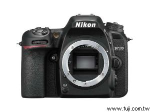 NIKON藝康D7500專業數位機身(不含鏡頭)